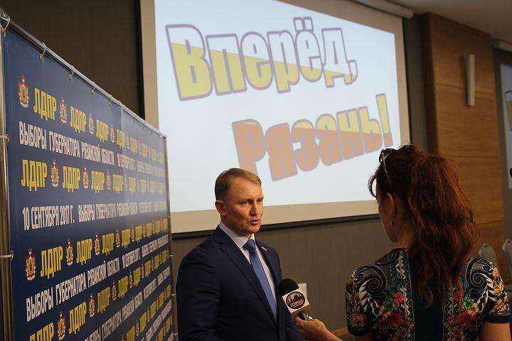Смотреть Как стать депутатом Государственной Думы Российской Федерации видео