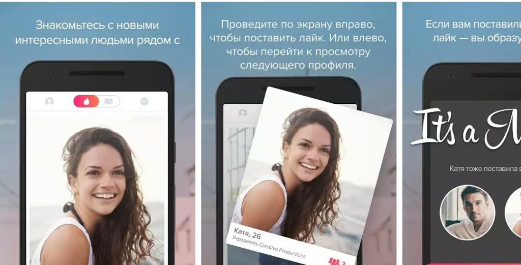 Сайт знакомств в Рязани
