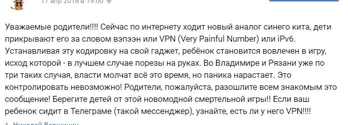 """Twitter запретил рекламу """"Лаборатории Касперского"""" из-за возможного сотрудничества с российскими спецслужбами - Цензор.НЕТ 5694"""