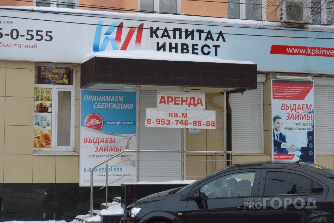 екапуста займ личный кабинет войти в личный кабинет войти на русском языке