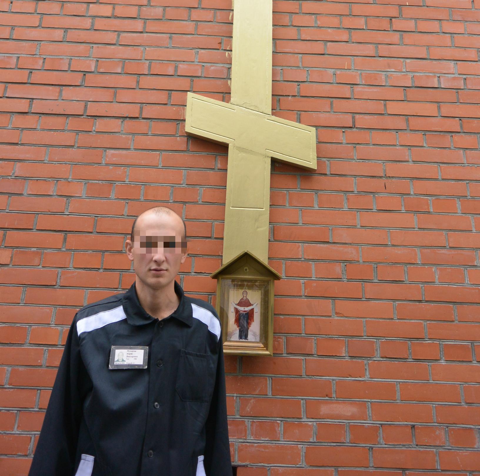 Рязанский осужденный исцелился от наркомании верой