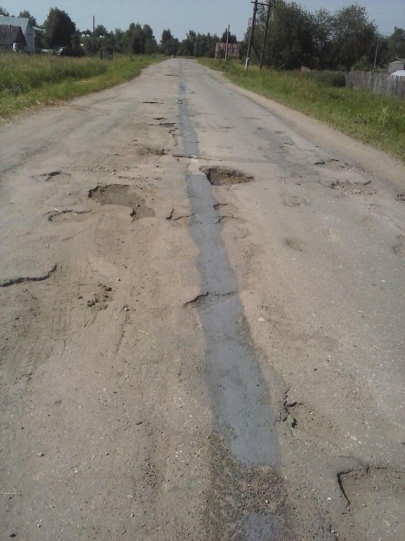 нашей статье дороги рязанской области фото ям использую светлый яблочный