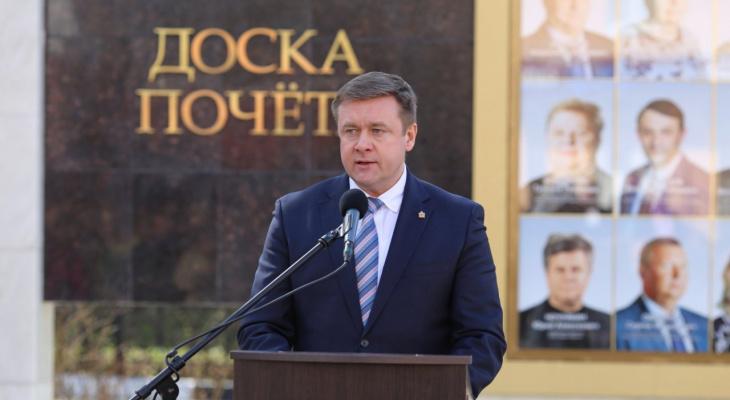 Губернатор Николай Любимов открыл обновленную доску почета