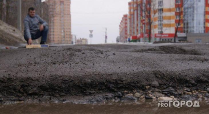 Рязанская область попала в «желтую» зону рейтинга безопасности российских дорог