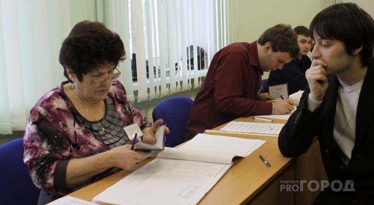Выборы в Рязанскую городскую думу: опубликованы первые цифры о явке
