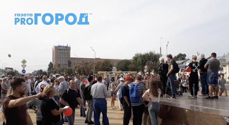 В Рязани прошла акция против повышения пенсионного возраста. Видео