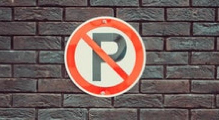 В Рязани на улице Баженова запретят парковаться
