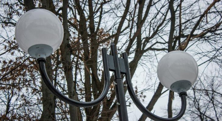 В парке Гагарина впервые за много лет появилось освещение