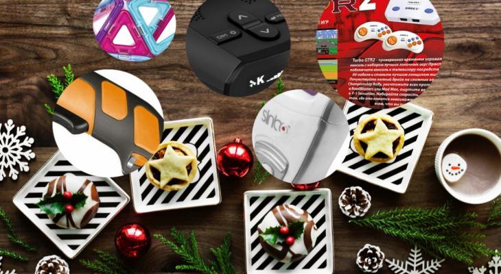 Откладывать некуда: пора готовить новогодние подарки и у нас есть десяток идей