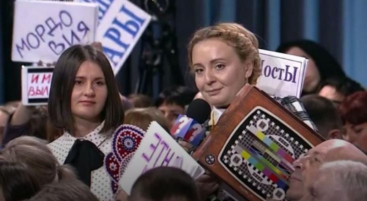 Рязанская журналистка задала вопрос Владимиру Путину на пресс-конференции