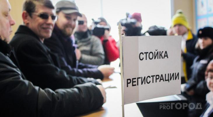 """Рязанскому аэропорту """"Протасово"""" хотят сделать апгрейт за миллиард долларов... наверное это будет международный аэропорт """"Есенин"""""""