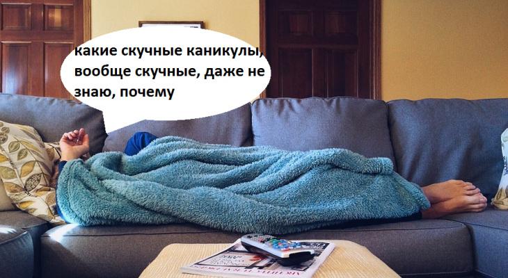 """ВИЦОМ: """"Треть россиян недовольна своими новогодними каникулами"""""""