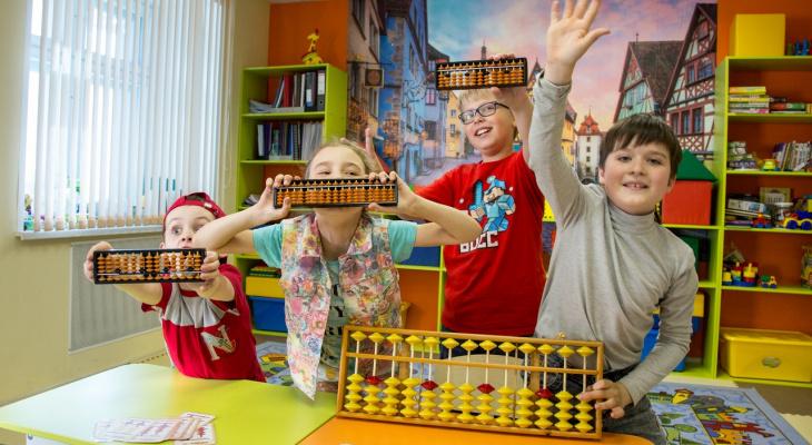 Как подготовить ребёнка к школе? Pro Город знает!