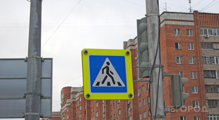В Рязани скоро появятся дорожные знаки меньшего размера