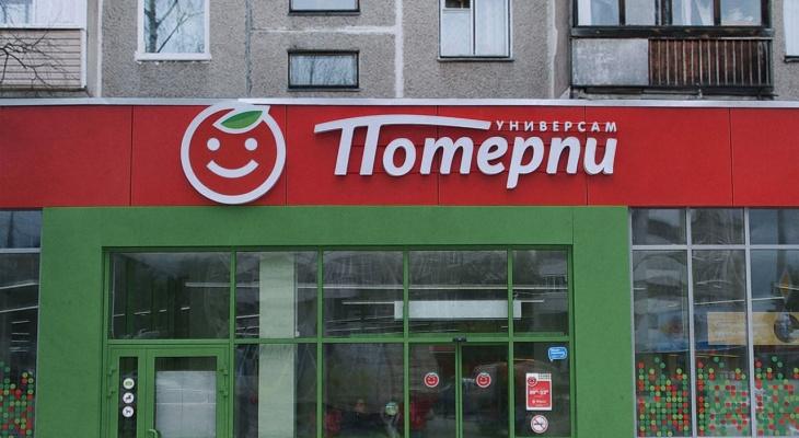 Альтернативные вывески российских магазинов: как художники реагируют на повышение цен