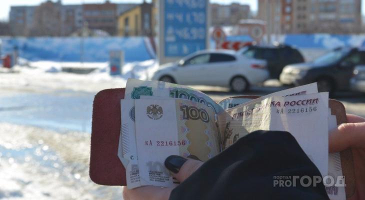 Сколько литров бензина можно купить на среднюю Рязанскую зарплату?