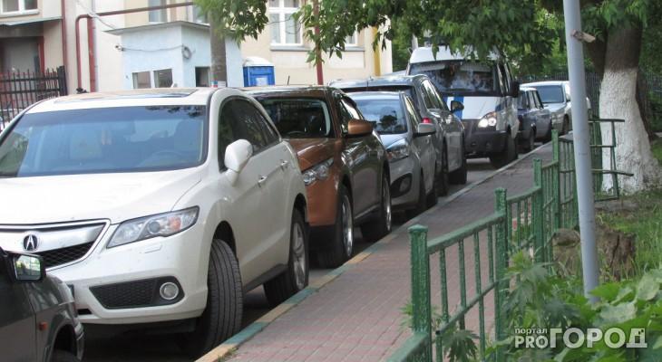 Администрация Рязани опубликовала инструкцию по пользованию платной парковкой