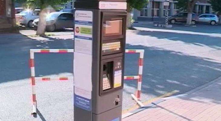 Паркоматы в центре Рязани перестали работать