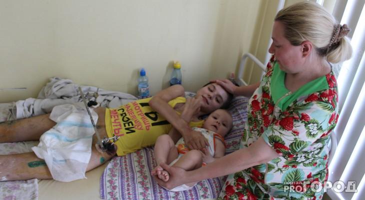 15-летняя мама осталась парализованной после ДТП