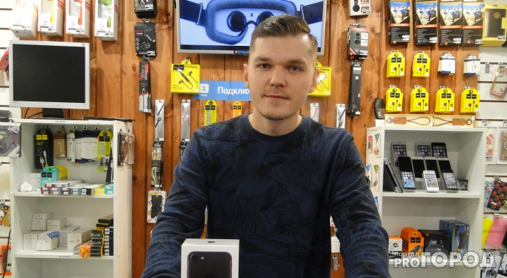 В Рязани продается iPhone 7 – ажиотажа  нет