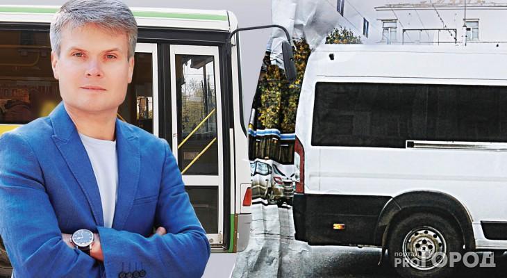 Когда в Рязани маршрутки заменят нормальными автобусами