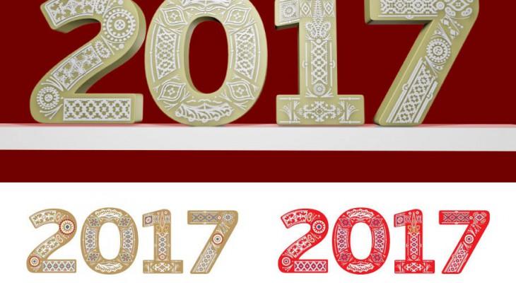 Какой будет Москва в Новый год? Город оформят в итальянском стиле