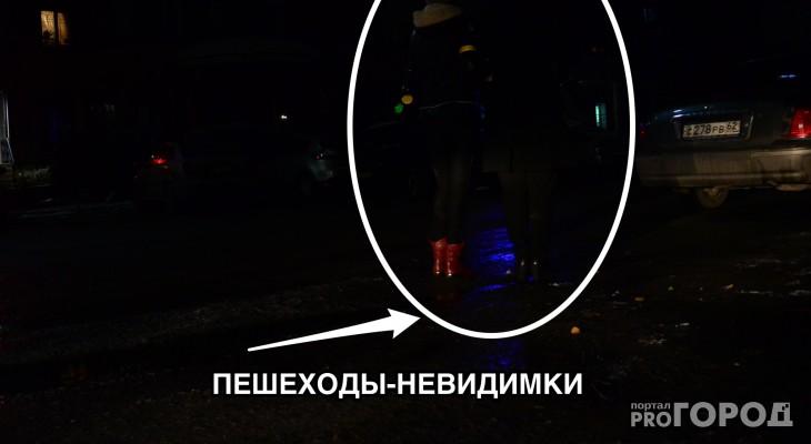 Тьма египетская - в Рязани нужно быть заметным на дороге, чтобы не погибнуть