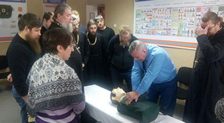 Представители рязанского духовенства обучились оказывать первую помощь пострадавшим