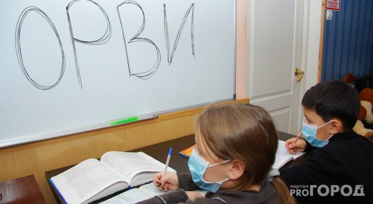 В школах Рязани многие классы закрывают на карантин