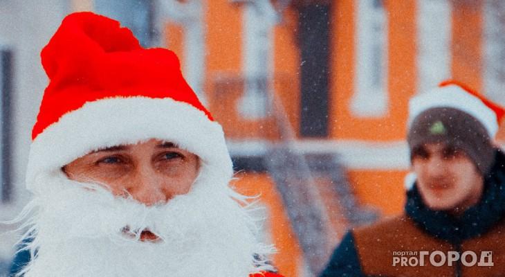 Рязанцев приглашают принять участие в Параде Дедов Морозов