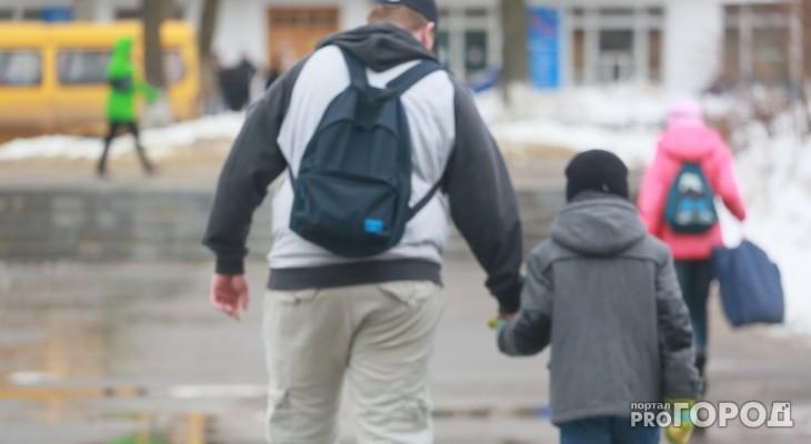 Рязанец перестал водить детей во Дворец детского творчества, так как не уверен в их безопасности
