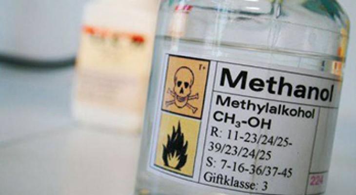 В Рязани реализовались средства автохимии, содержащие метанол