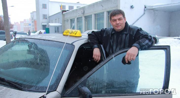 Таксисты рассказали о необычных находках – рязанцы забывают в машине не только вещи, но и домашних питомцев