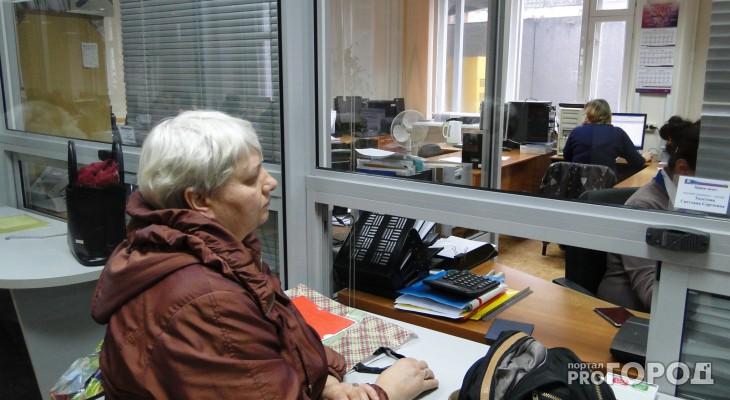 Рязанские пенсионеры жалуются на то, что не могут вовремя получить единовременные выплаты в размере 5 тысяч рублей