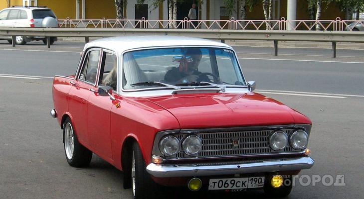 Тест: что это за Советский автомобиль?
