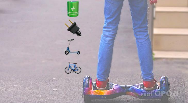Лето на электротяге: выбираем гироскутеры, электросамокаты и велосипеды с моторчиком