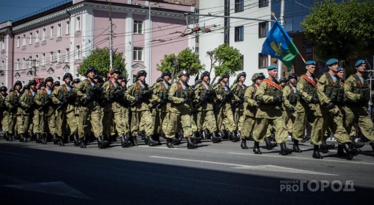 Это День Победы: в Рязани начался праздничный парад