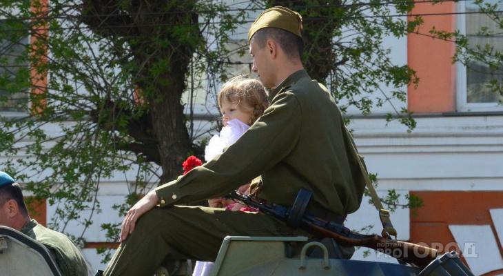 Куда можно сходить вечером 9 мая: филармония, Ленина и ЦПКиО