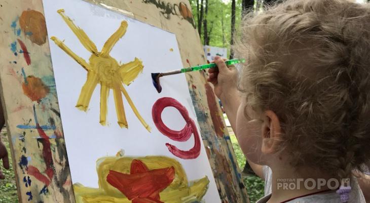 Как дети в Кремлевском сквере отмечают День Победы