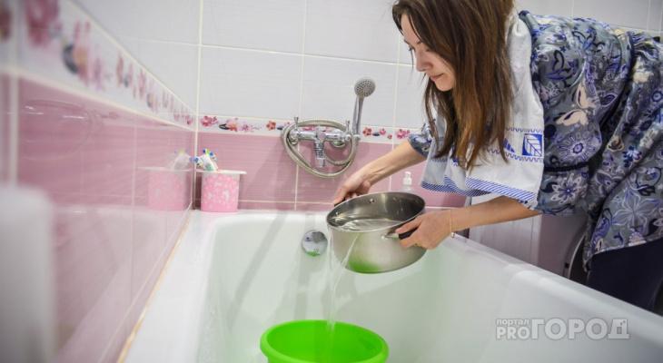 В Рязани в 23 домах отключили горячую воду