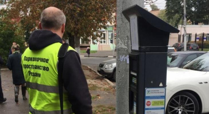 К концу года на улице Свободы появится бесплатная парковка