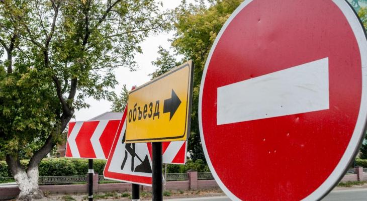 В Рязани перекроют дорогу: закрытие движения по улице Тимуровцев