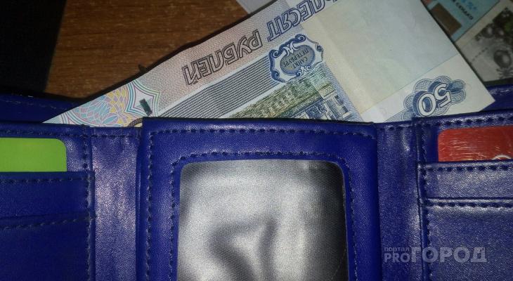 Зарплаты растут! Росстат сообщил о росте заработных плат в регионе на 4,1%