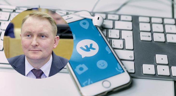 Несколько причин, почему вам не стоит пропускать прямой эфир ВКонтакте с Шериным