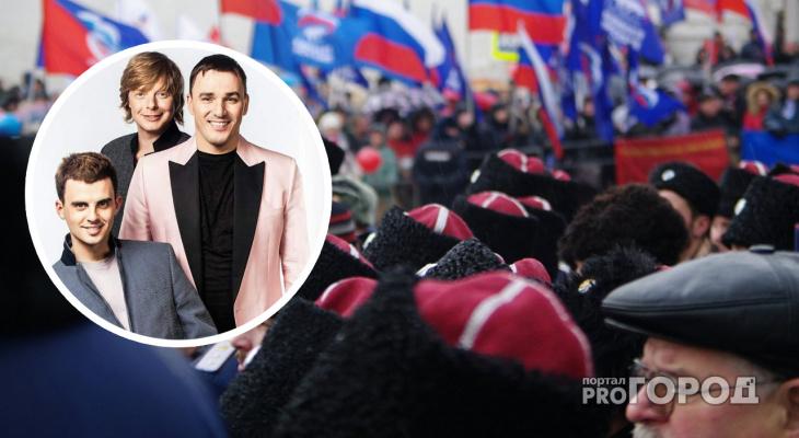 Программа праздника: на день России в Рязани выступят Иванушки Inernational
