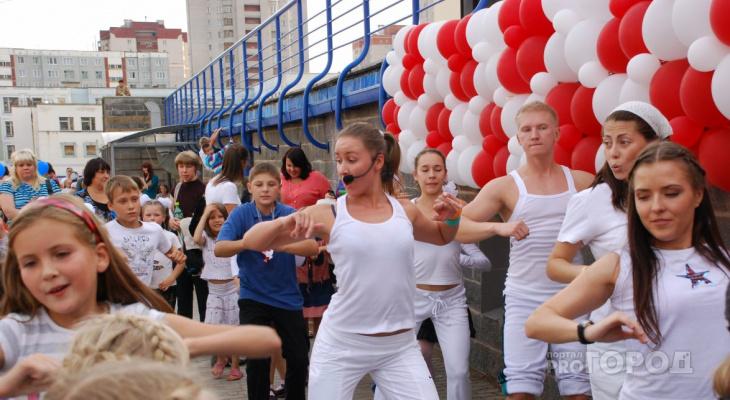 Как отпраздновать День молодёжи в Рязани? Подробная афиша мероприятий