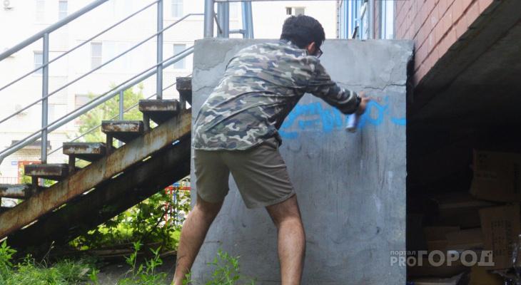 Граффити на стенах Рязани - пропаганда наркотиков прямо у всех на глазах
