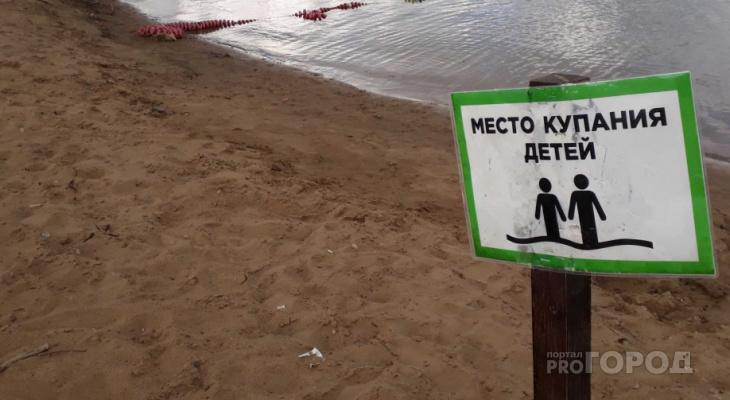 Как рязанцы встречают «северное лето»: обзор пляжей города