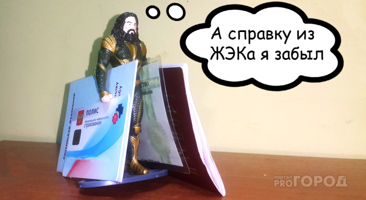 Справки больше не нужны: в России появится единая база данных о жителях страны