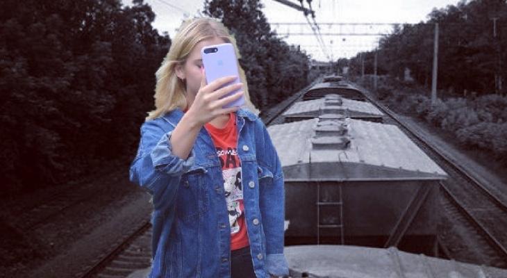 15-летняя девочка получила удар током на крыше поезда - все, что известно